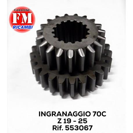 Ingranaggio Fiat 70C - 553067