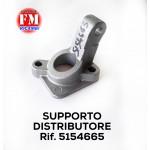 Supporto distributore - 5154665